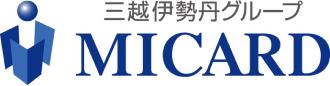 三越伊勢丹グループ MICARD
