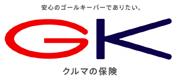 GKクルマの保険