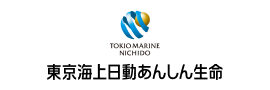 東京海上日動あんしん生命