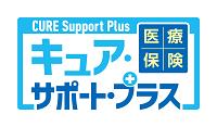 オリックス生命<br>医療保険キュア・サポート・プラス