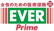 アフラック<br>医療保険 レディース EVER Prime